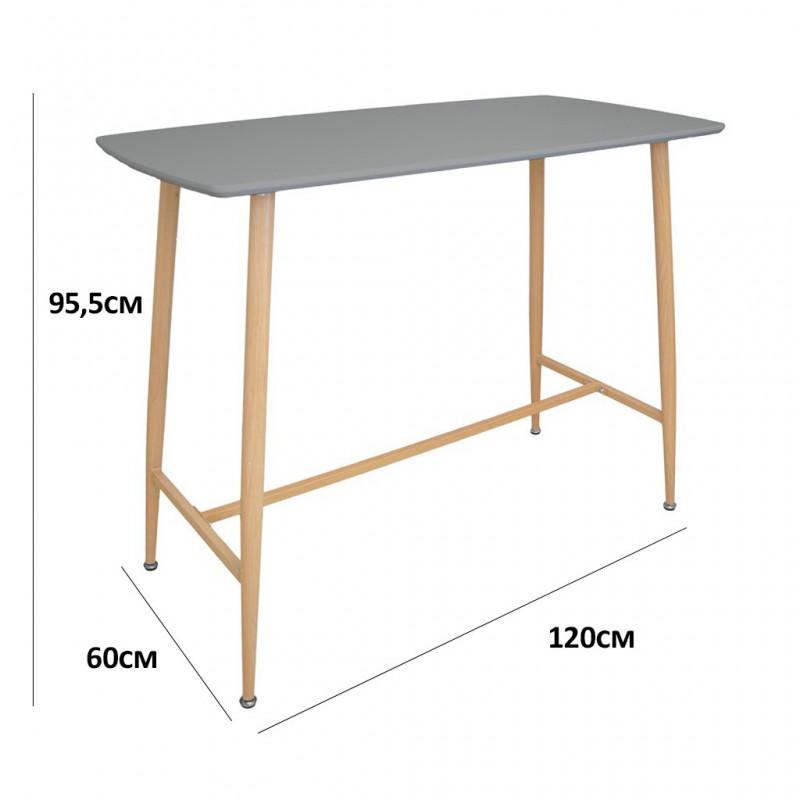 Table Haute De Bar.Klary Table Haute Grise 4 Personnes