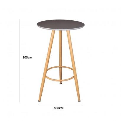 Table haute mange debout...