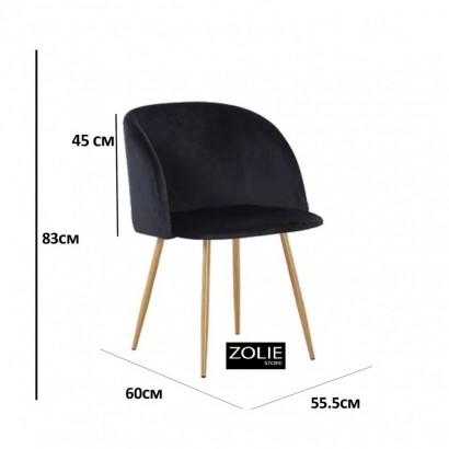 Chaise style scandinave...
