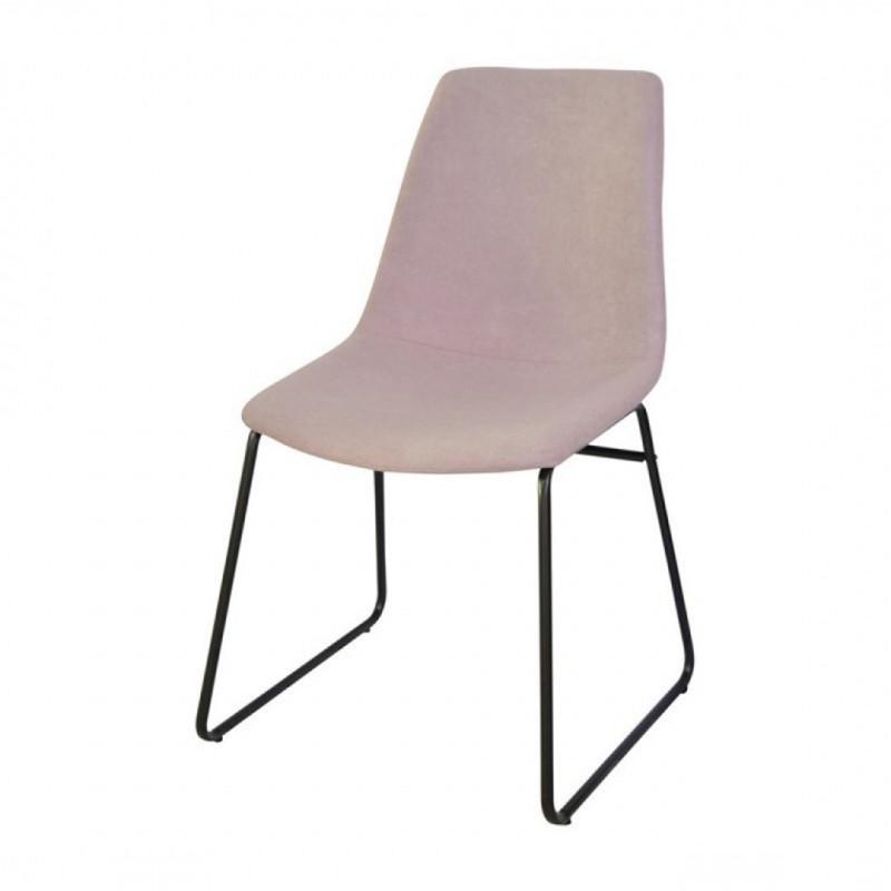 Chaise de salle à manger pieds métalliques