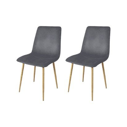 Set of 2 Chairs DESIGN...