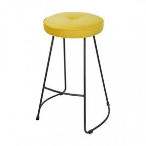 Kitchen Bar Stool - Yellow...