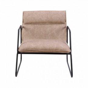Industrial armchair - Beige...