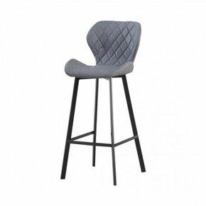 Bar stool high chair...