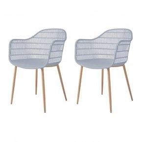 Lot de 2 chaises avec...