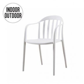 Chaise empilable INTERIEUR...