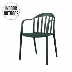 Stapelbare stoel VOOR...