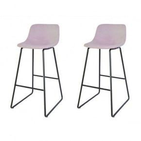 Set of 2 CHOLO Bar Stool in...