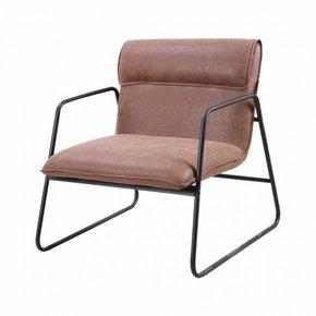 Industrial armchair - Brown
