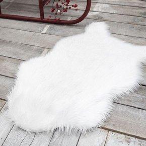 Animal skin carpet with...