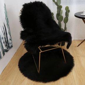 Fur rug animal skin...