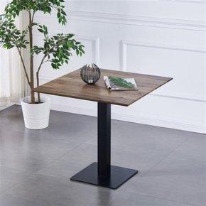Vierkante tafel met...