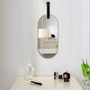 Miroir MORITZ a Suspendre...