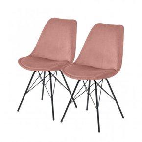 Lot de 2 chaises en velours...