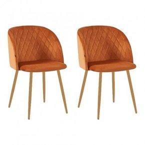 Lot de 2 chaises type...
