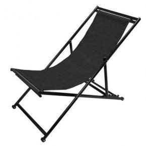 """Beach chair """"harmony""""  deck..."""