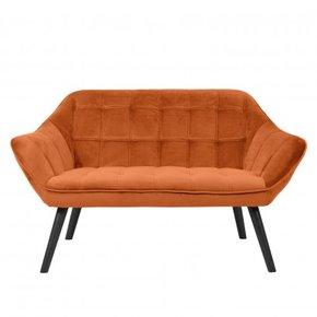 Oslo 2 seater bench sofa in...
